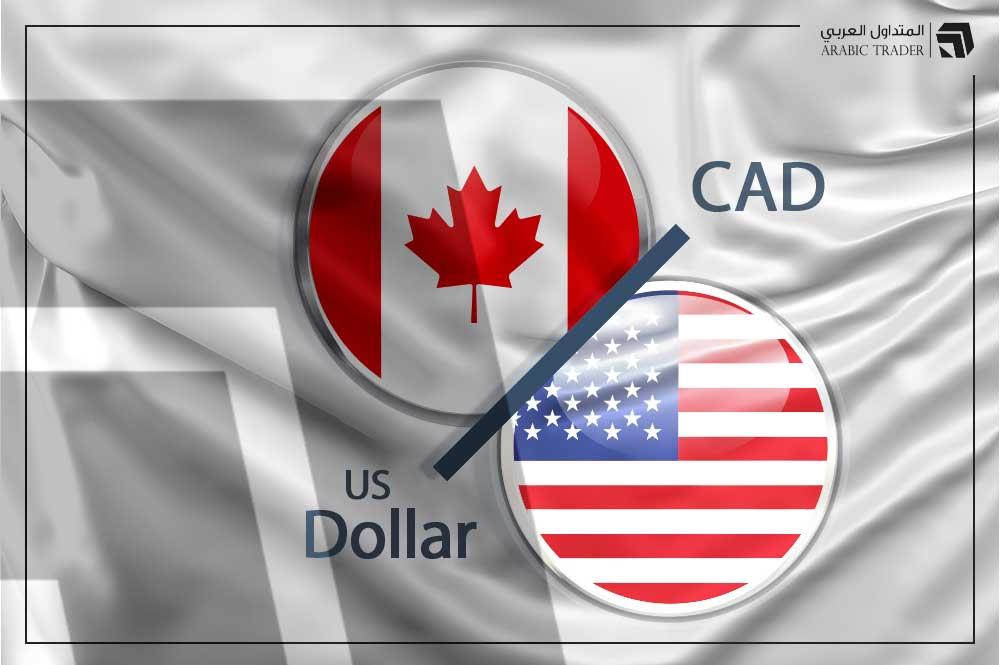 التحليل الأساسي والفني لزوج الدولار كندي بعد البيانات الإيجابية