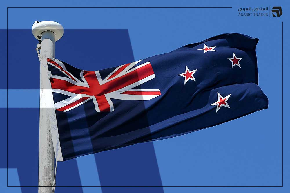 أبرز نقاط تقرير وزارة الخزانة في نيوزلندا