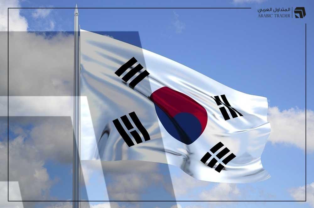 اقتصاد كوريا الجنوبية ينكمش بأكبر وتيرة منذ 22 عام تقريباً