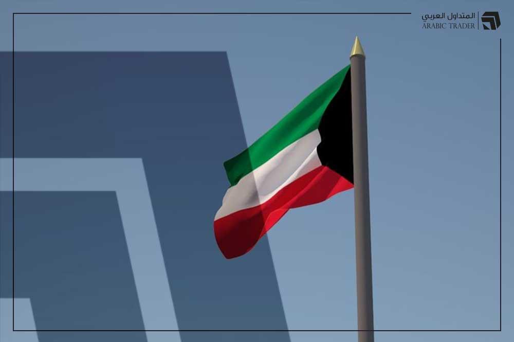 احتياطي النقد الأجنبي للكويت يرتفع بنسبة 1.94%