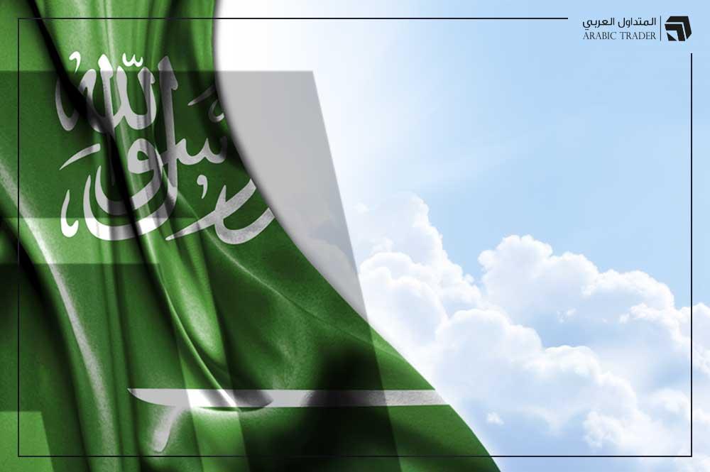 السعودية تضخ أكثر من 13 مليار دولار في الأسواق