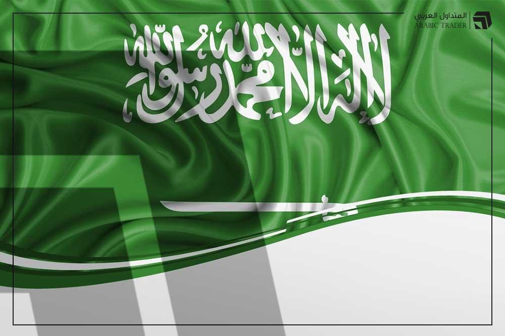 السعودية تزيد استثماراتها في السندات الأمريكية