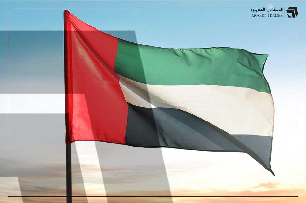 الإمارات: تحسن الطلب على النفط يدعم مستويات الأسعار