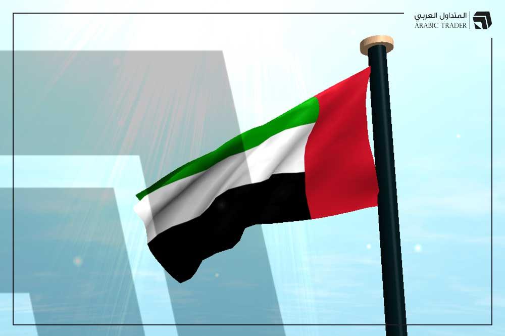 الإمارات تؤكد التزامها باتفاق أوبك+