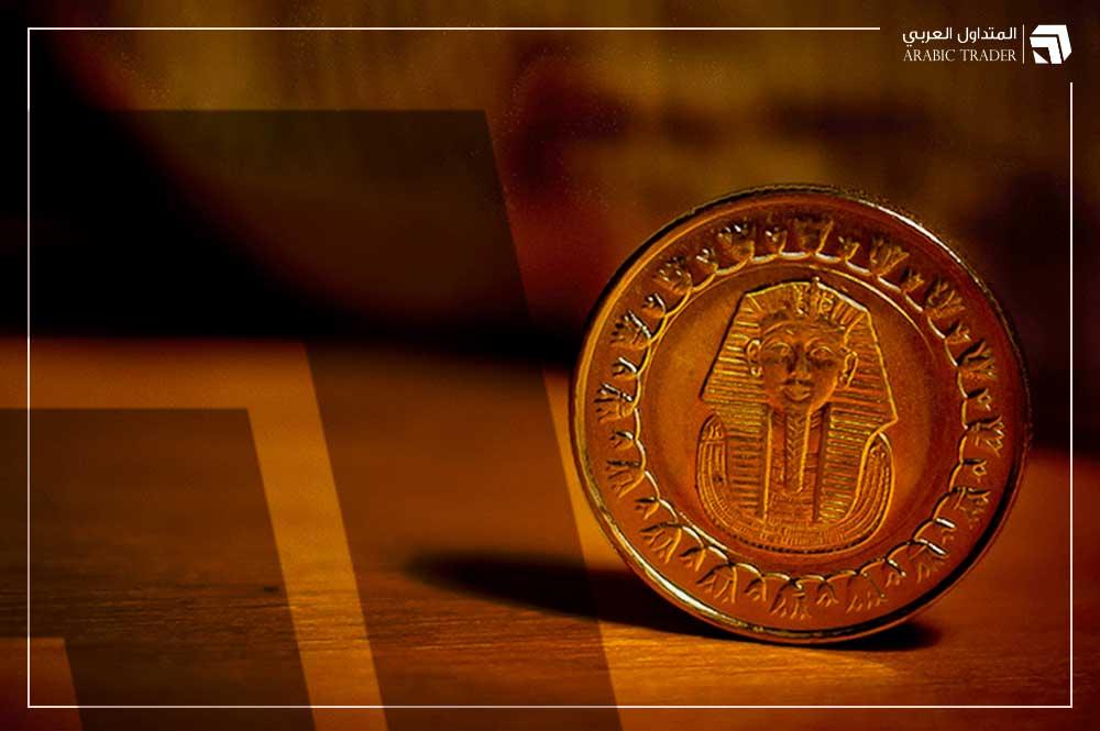 الجنيه المصري يسجل أدنى مستوياته منذ 7 شهور أمام الدولار الأمريكي