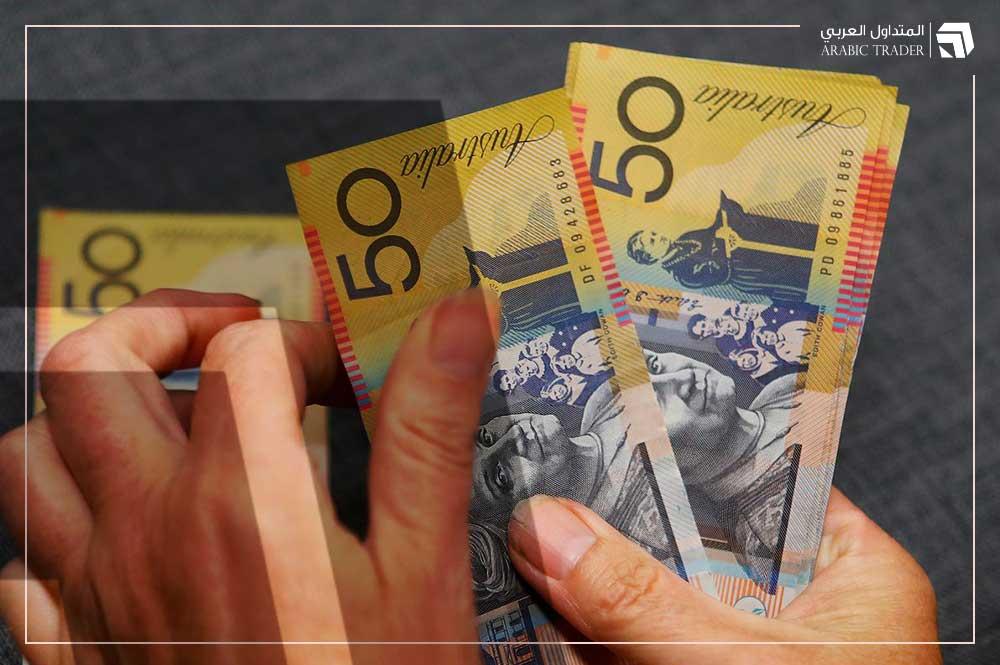الدولار الاسترالي يقود ارتفاع العملات خلال الفترة الأسيوية
