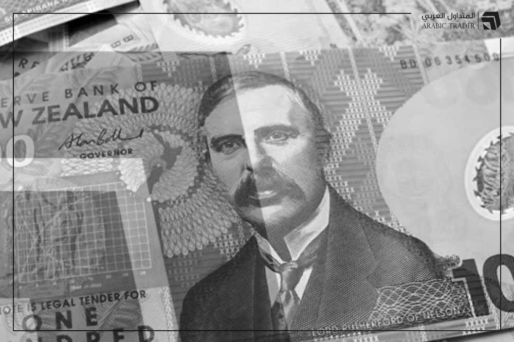 الدولار النيوزلندي في المنطقة الحمراء منذ قرارات الاحتياطي النيوزلندي