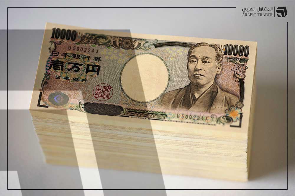 الين الياباني يقود مكاسب العملات الرئيسية منذ بداية اليوم