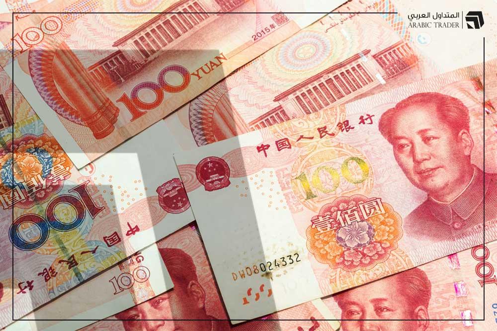 بنك الصين يحدد سعر صرف اليوان عند 7.0638