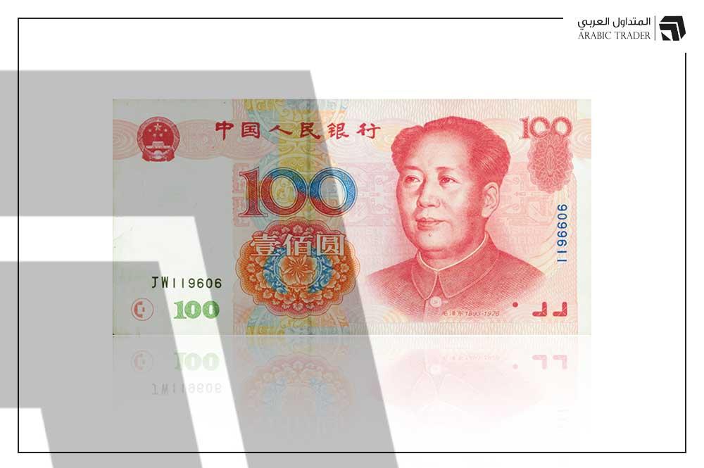 بنك الصين يحدد سعر صرف اليوان أمام الدولار USD