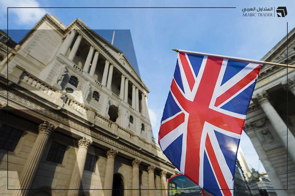 ساندرز، عضو بنك إنجلترا: مخاطر ارتفاع التضخم شبه منعدمة