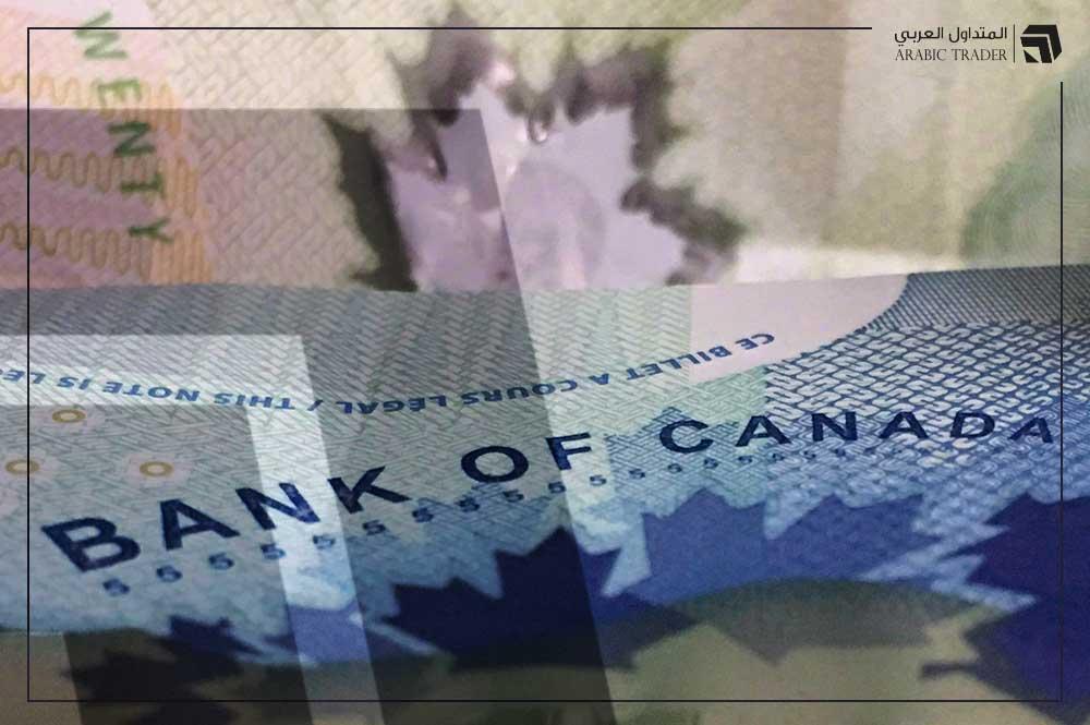 الأهم على المفكرة الاقتصادية اليوم: قرار بنك كندا