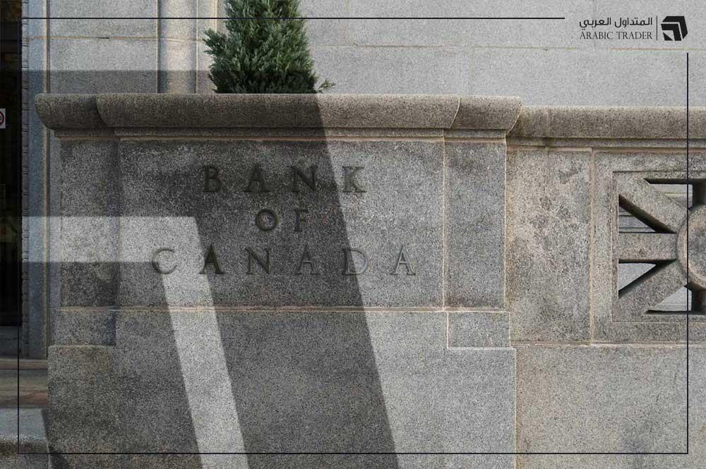 عضو بنك كندا، جرافيل: النظام المالي يعمل بشكل جيد