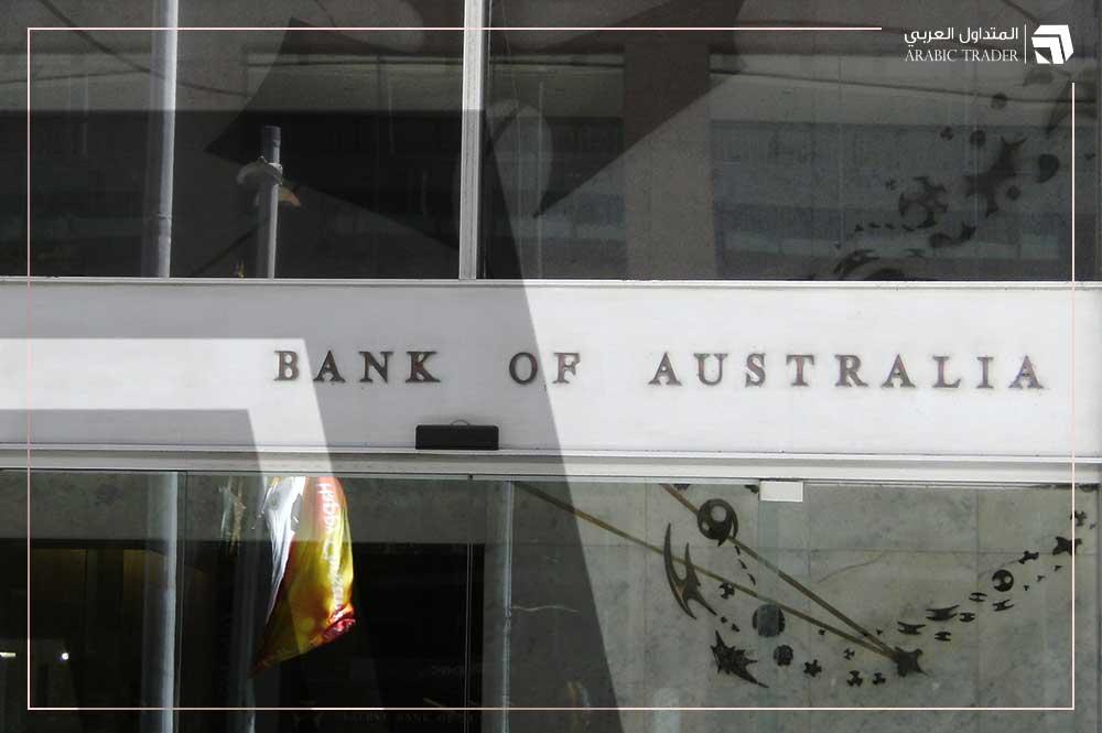 بيان الفائدة الصادر عن الاحتياطي الاسترالي - شهر يوليو