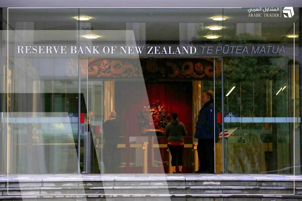 بيان السياسة النقدية الصادر عن البنك الاحتياطي النيوزلندي – يونيو