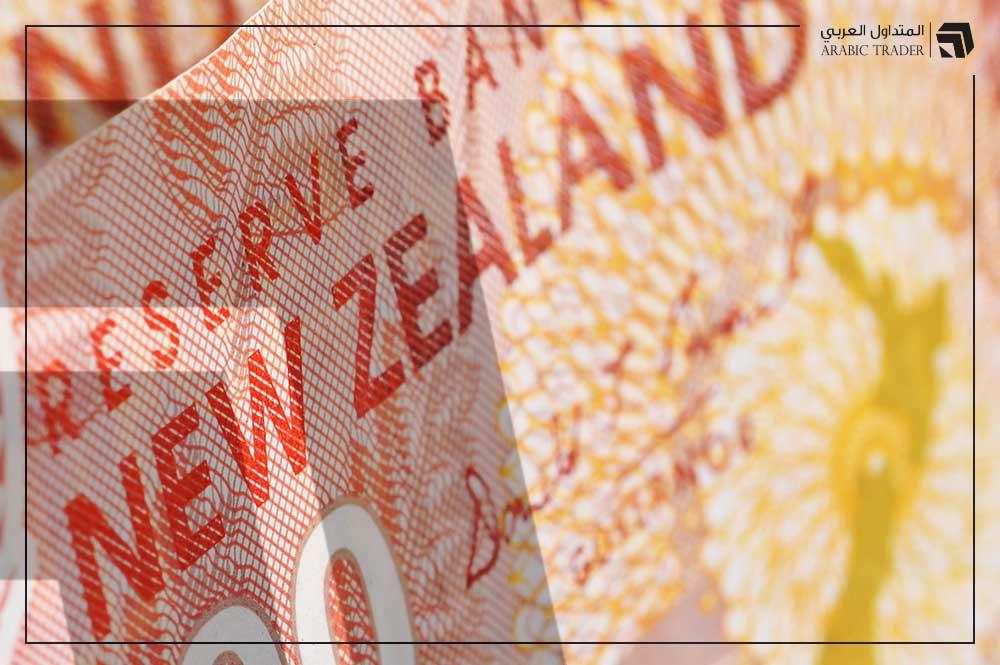 السيناريو المتوقع: هل يتجه الاحتياطي النيوزلندي لخفض الفائدة؟