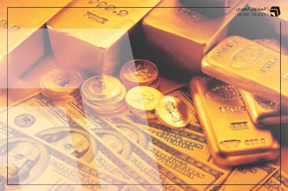 أسعار الذهب تتخلى عن مكاسبها وتعود للتداول قرابة مستويات 1,765 دولار