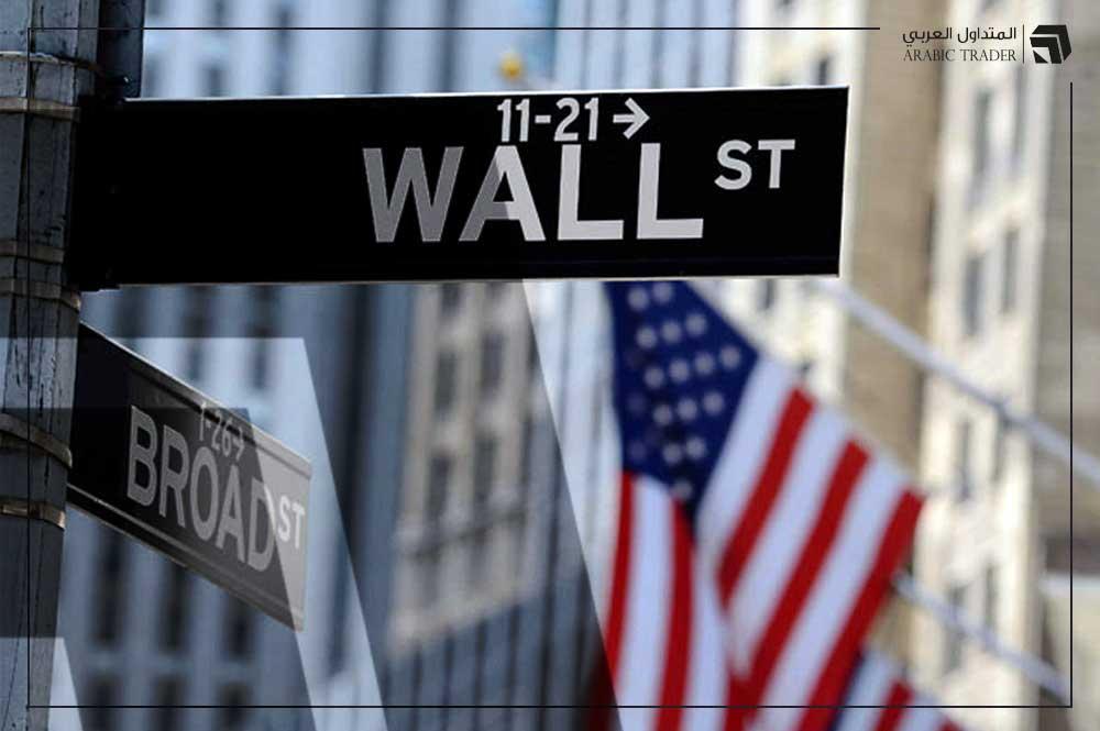 ارتفاع جماعي في العقود الآجلة للأسهم الأمريكية مع بداية اليوم