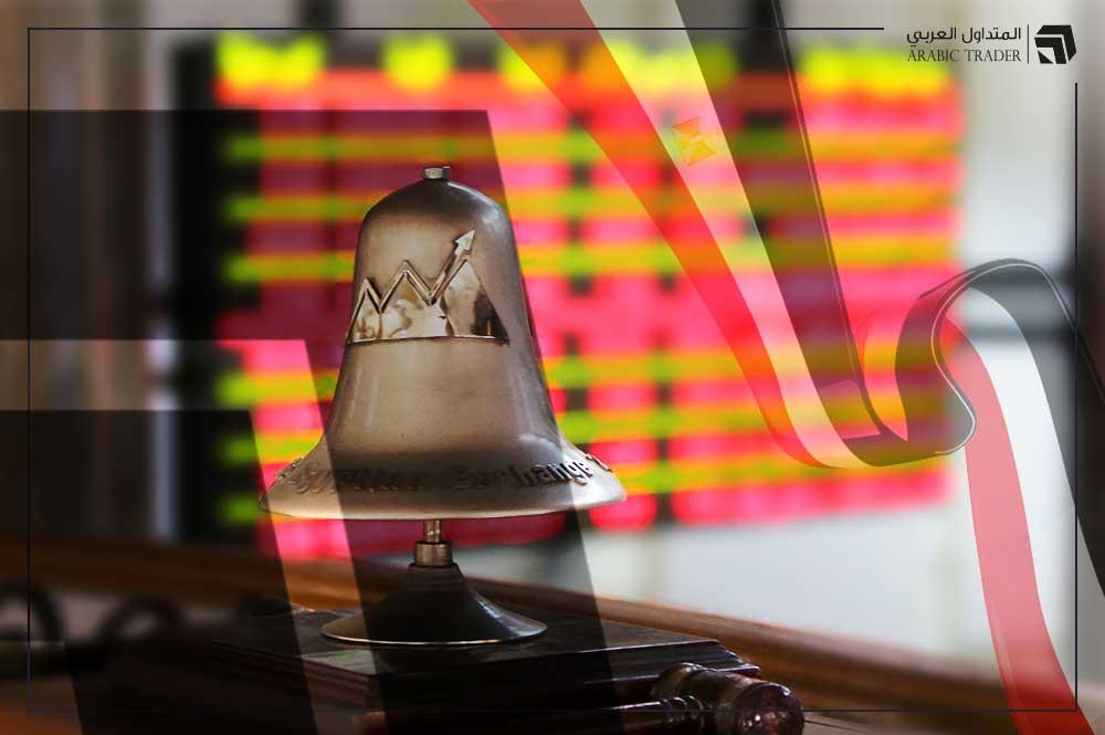 البورصة المصرية تحقق أرباح قوية بنهاية جلسة منتصف الأسبوع