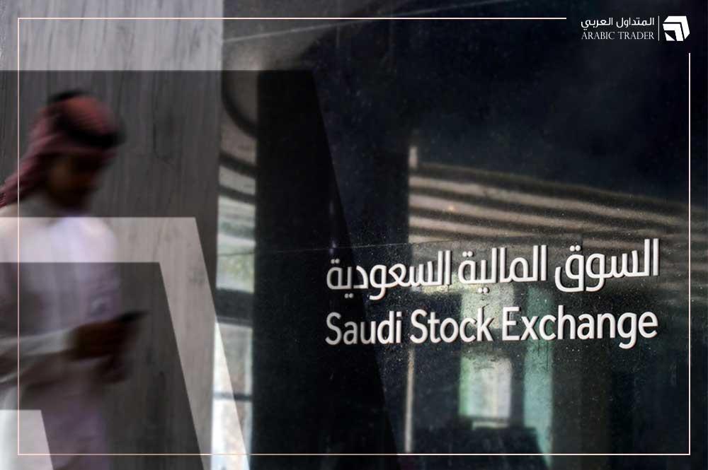 الأسهم السعودية تختتم تعاملات الأسبوع على ارتفاع ملحوظ