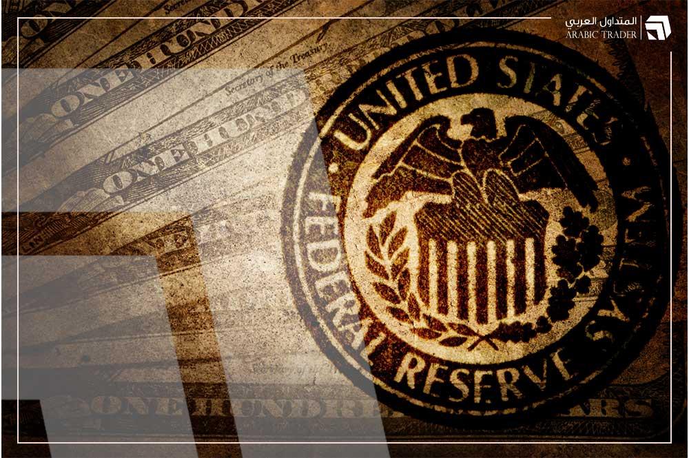 نتائج اجتماع الاحتياطي الفيدرالي خلال يونيو الماضي