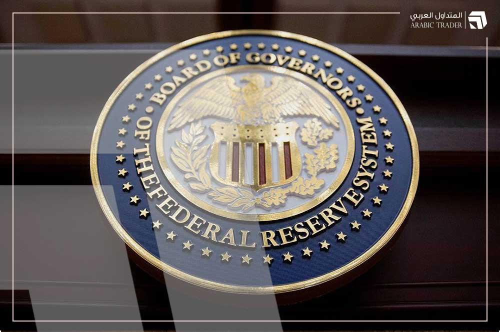 نتائج اجتماع الاحتياطي الفيدرالي خلال شهر أبريل
