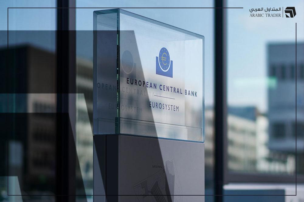 بيان السياسة النقدية الصادر عن المركزي الأوروبي - شهر أكتوبر