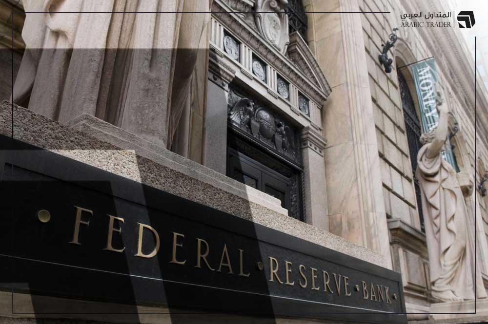 نظرة على أهم تصريحات عضو الاحتياطي الفيدرالي، جون ويليامز