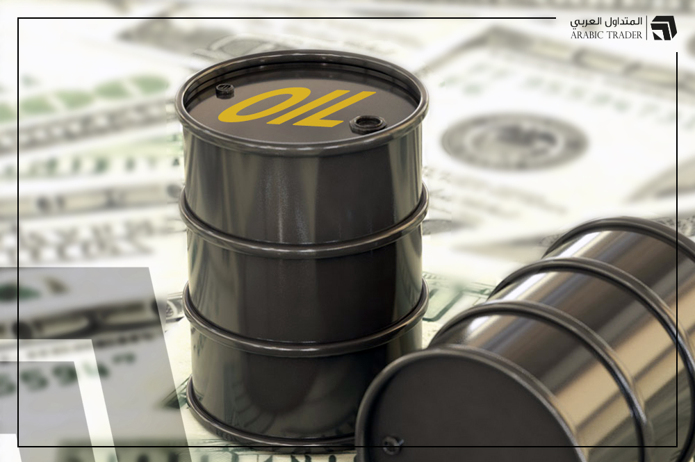 أسعار النفط تقترب من أدنى مستوياتها منذ عام 2003