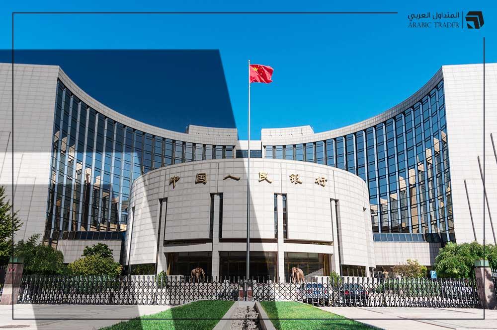 بنك الصين يحدد سعر صرف اليوان عند 7.0704