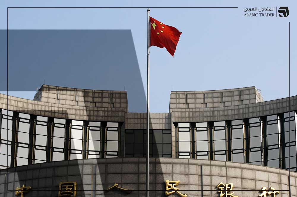 بنك الصين يقرر الإبقاء على معدلات الإقراض الرئيسية دون تغيير