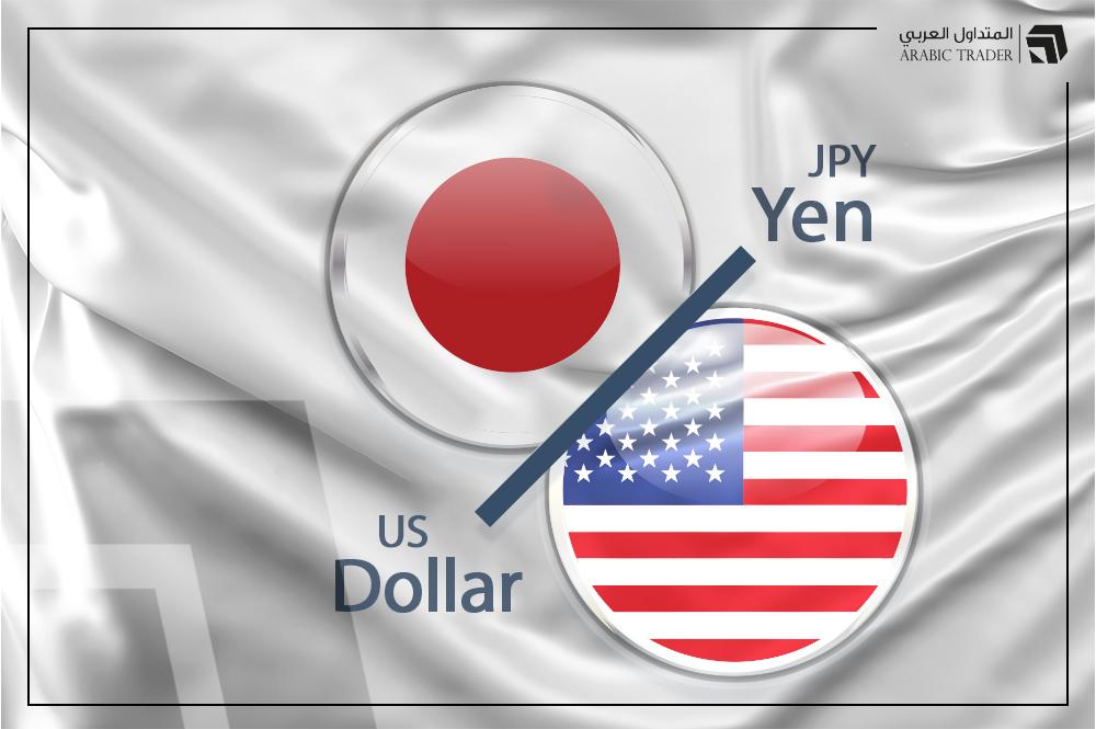 توقعات UOB لزوج الدولار ين