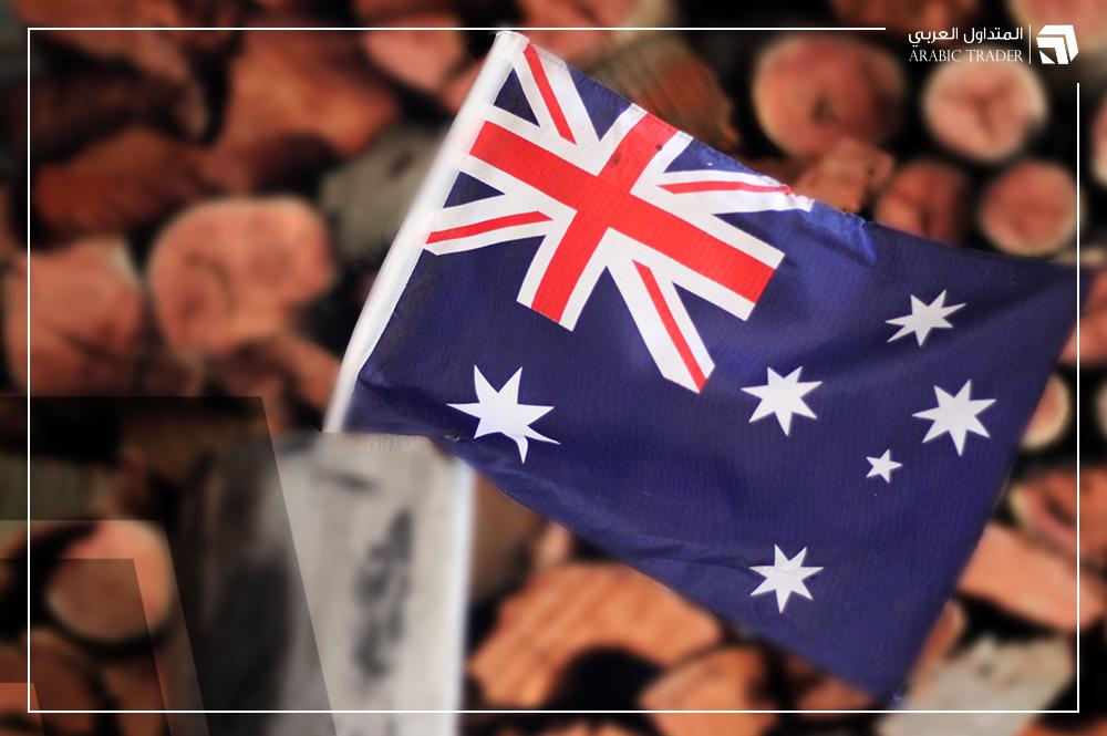 استراليا: الموزانة ستتأخر حتى شهر أكتوبر المقبل