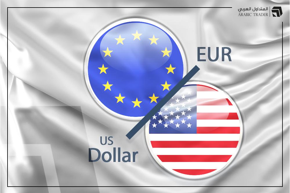 اليورو دولار يتخلى عن مكاسبه مع ارتفاع سعر الدولار USD
