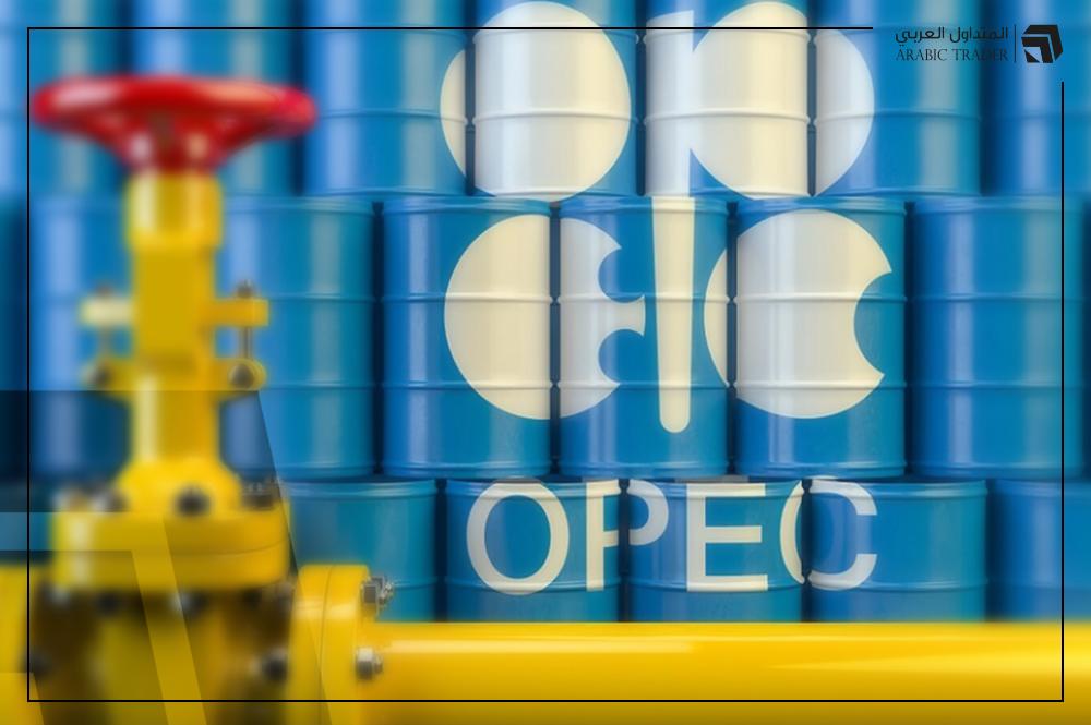 أنباء حول قيام أوبك وحلفائها بخفض المعروض النفطي بنحو 10 مليون برميل يومياً