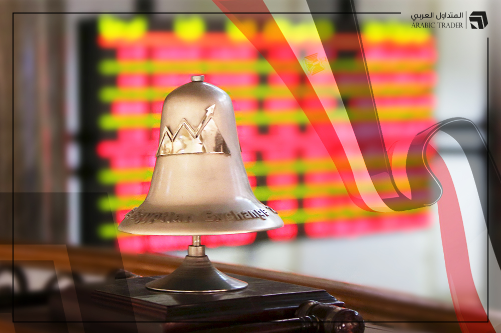 البورصة المصرية تهبط بقوة في ختام تداولات منتصف الأسبوع