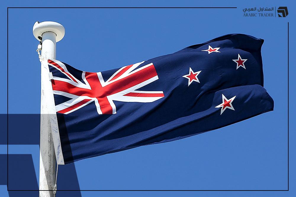 بيانات النمو في نيوزلندا تطابق التوقعات في الربع الأخير من 2019