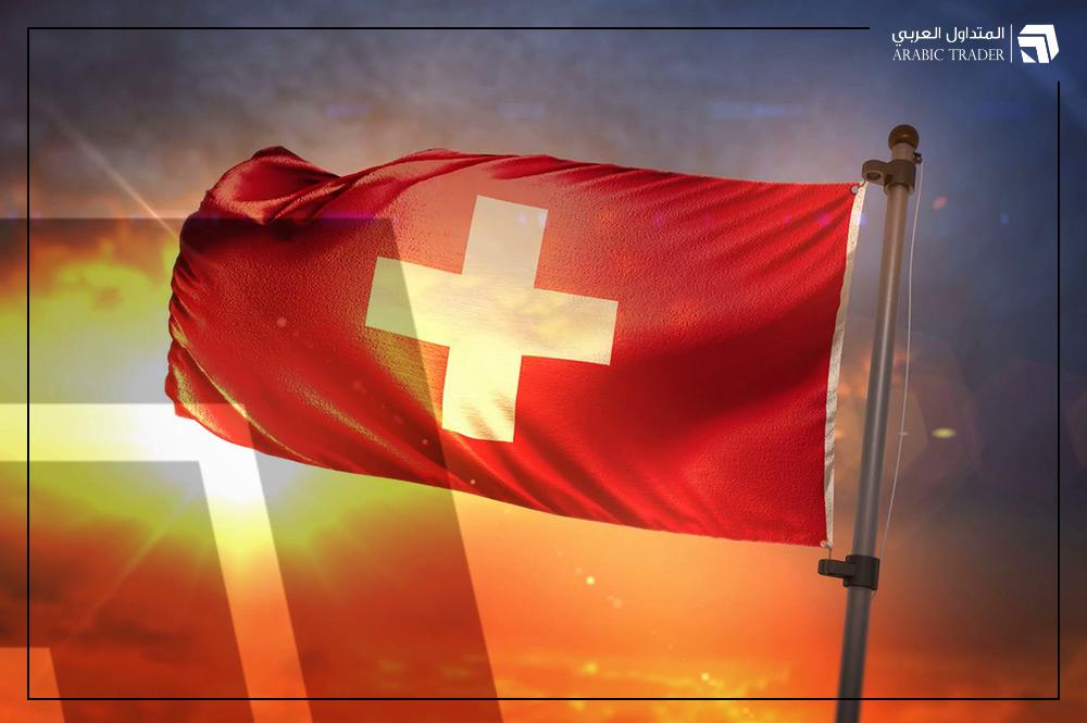 محافظ البنك الوطني السويسري يتحدث عن أسباب التدخل في سوق العملات