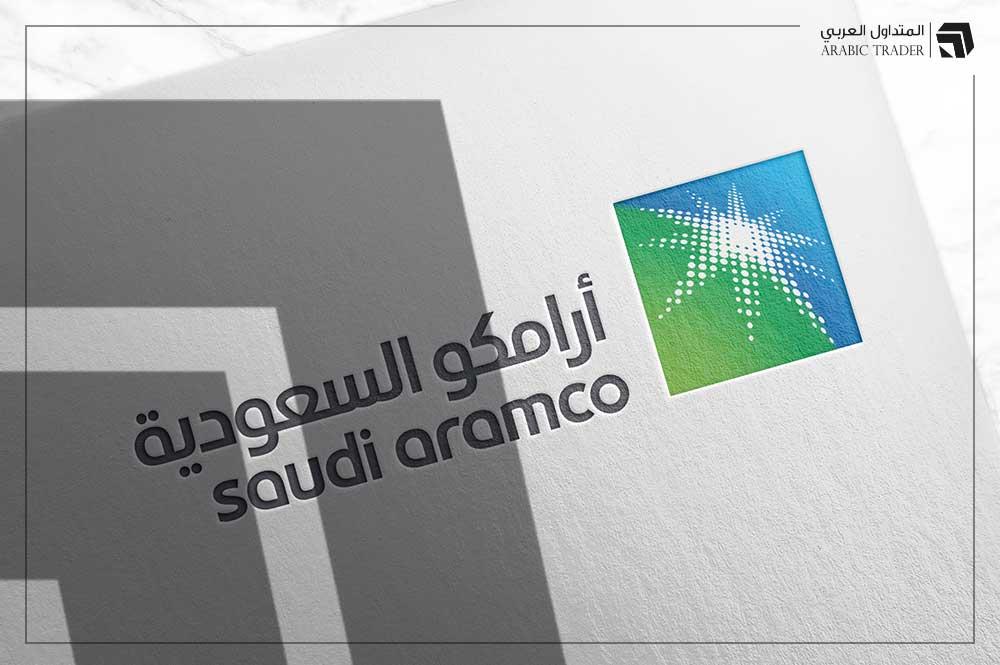أرباح أرامكو السعودية تهوى في الربع الثالث بنسبة 45%