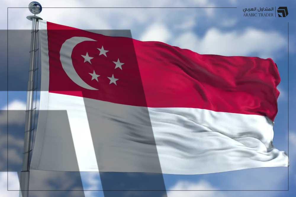 اقتصاد سنغافورة ينكمش بأكبر وتيرة على الإطلاق
