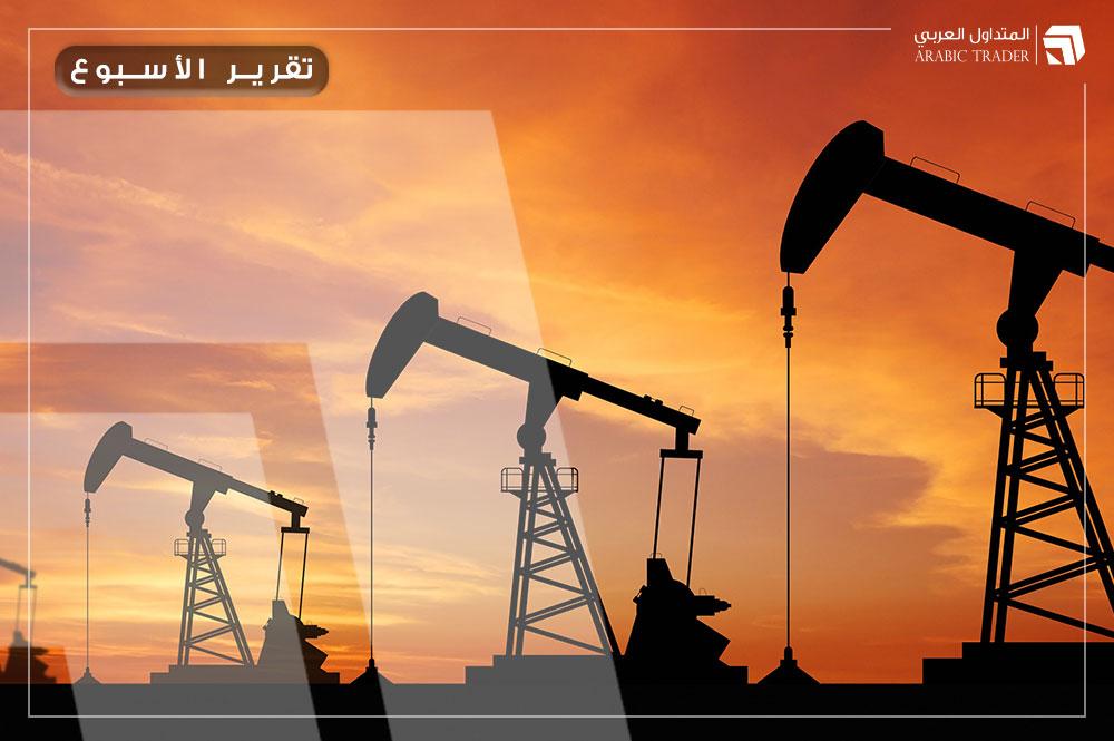 التقرير الأسبوعي: أسعار النفط تسجل أكبر خسارة منذ عام !