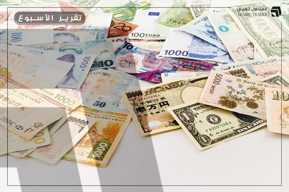 ما هي أبرز المؤثرات على أداء الدولار الاسترالي هذا الأسبوع؟