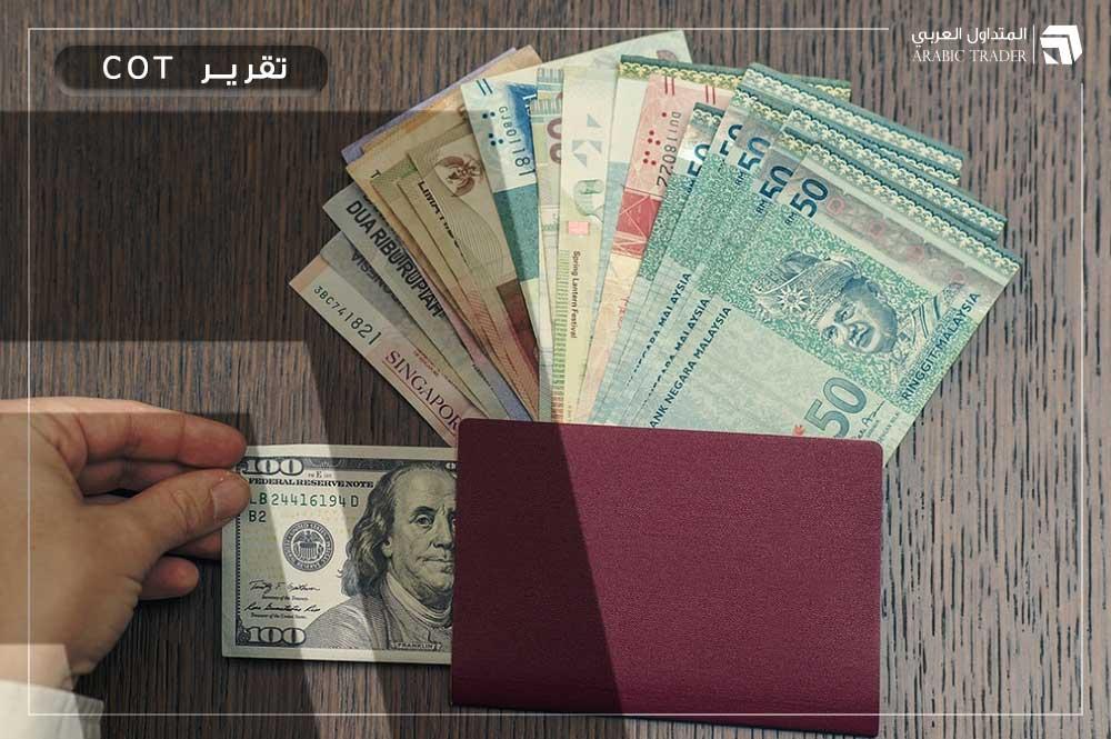 تقرير COT: ارتفاع طفيف في  التمركزات الشرائية على الدولار بعد تراجع قوي