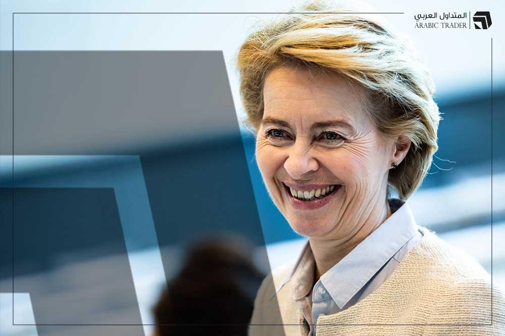 المفوضية الأوروبية: الاتحاد الأوروبي يستعد لخروج بريطانيا دون اتفاق