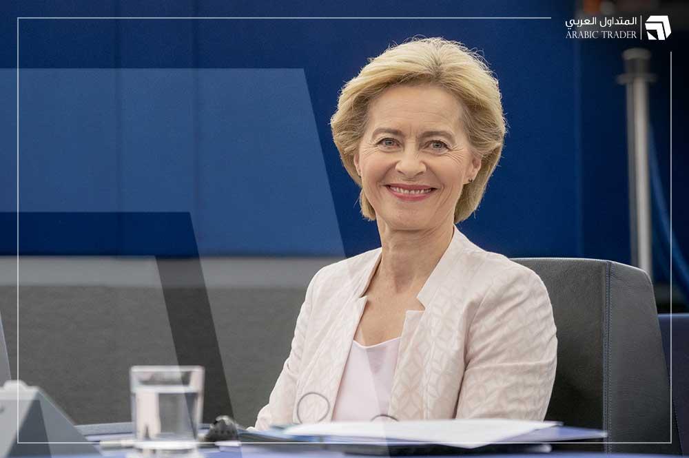 فون دير لاين: الأشهر القادمة ستكون حاسمة لمستقبل الاتحاد الأوروبي