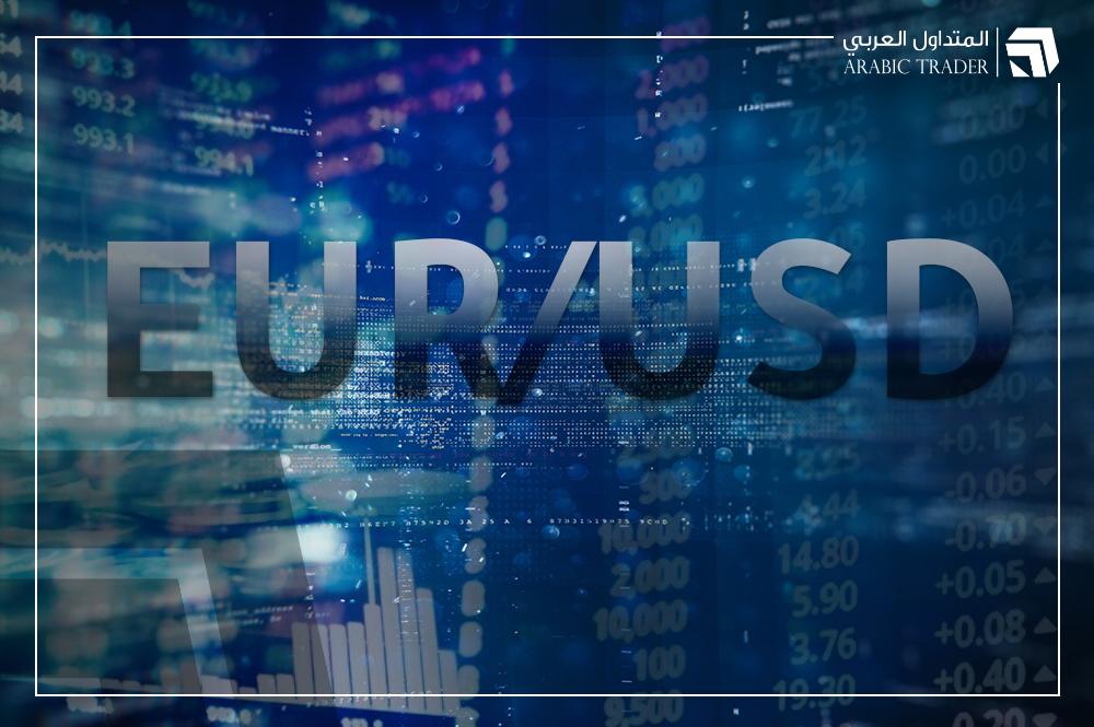Rabobank يتوقع انخفاض زوج اليورو دولار إلى مستوى 1.16
