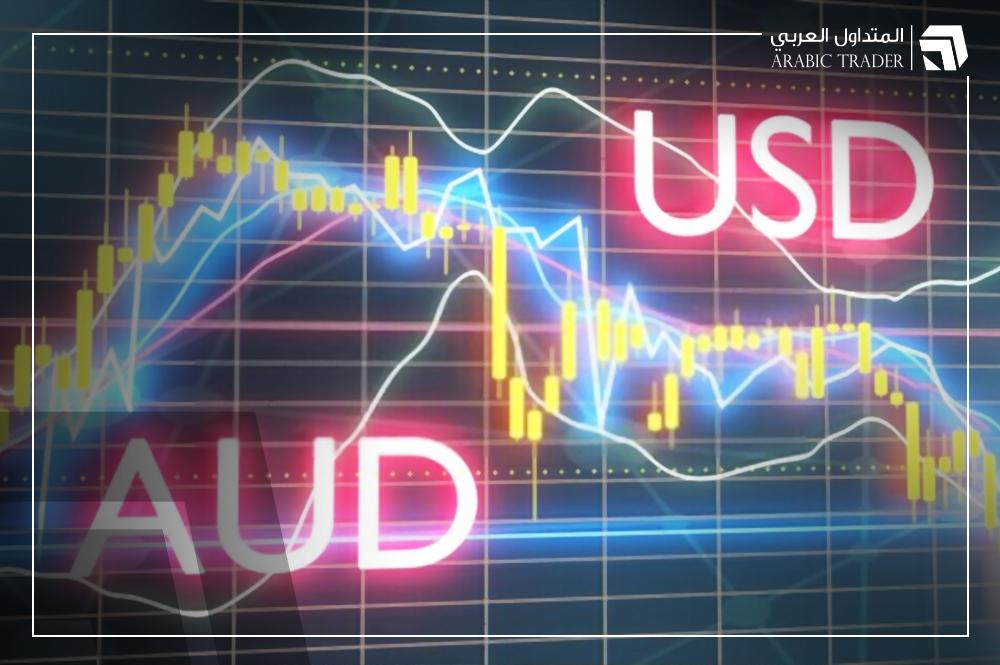 الاسترالي دولار يقود الصعود بدعم من قرار الاحتياطي الاسترالي