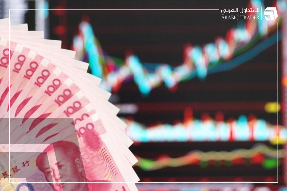 بنك الصين الشعبي يخفض سعر صرف اليوان إلى 6.4902 دولار