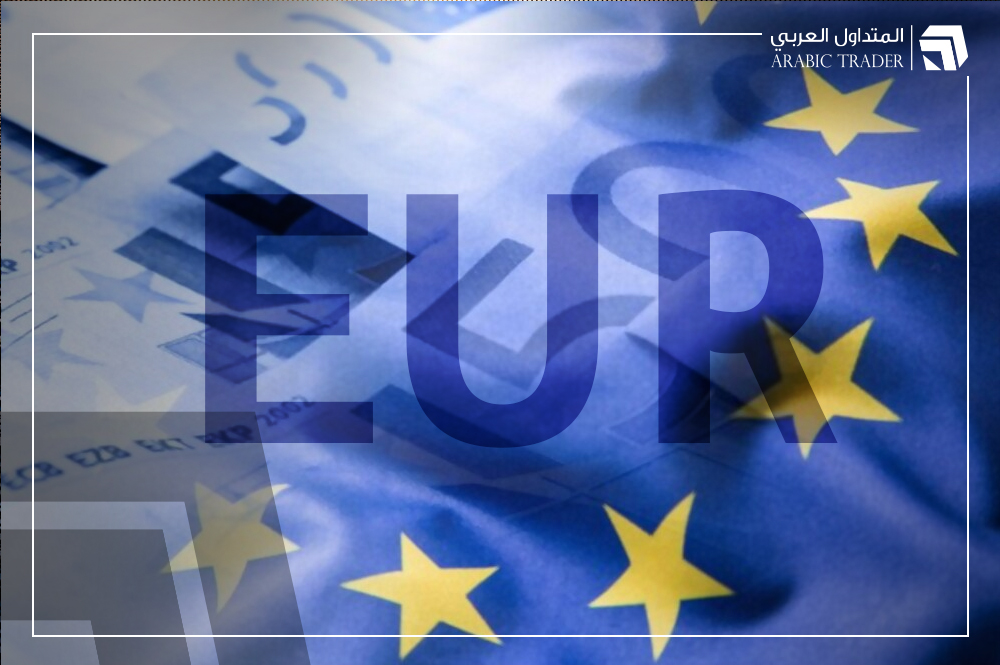 زوج اليورو دولار يصل لأعلى مستوى له منذ 2018