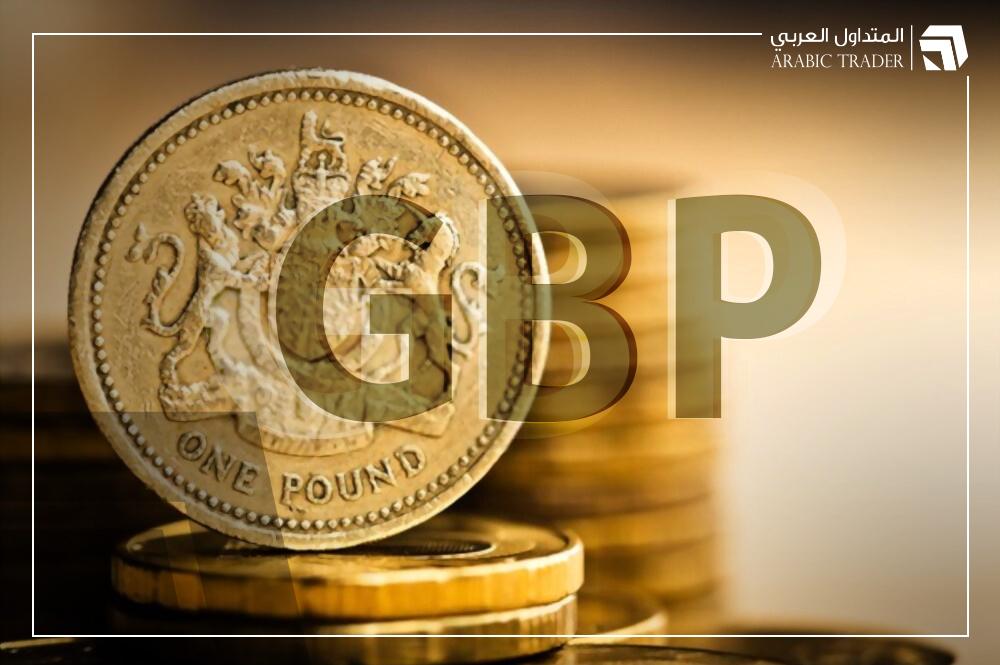 الاسترليني يرتفع فور صدور قرارات بنك إنجلترا
